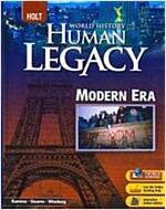 World History: Human Legacy: Student Edition 2008 (Hardcover, Student)