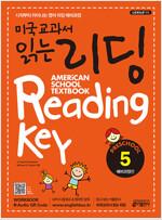미국교과서 읽는 리딩 Preschool 예비과정편 5 (Student Book + Workbook)