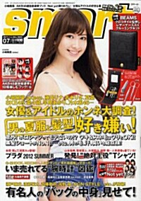 smart (スマ-ト) 2012年 07月號 [雜誌] (月刊, 雜誌)