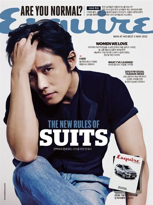 에스콰이어 Esquire 2012.5