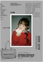1LDK THANK YOU FOR 10 YEARS. BOOK (バラエティ) (大型本)
