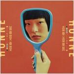 [수입] HONNE - Love Me / Love Me Not [2LP][한정반]