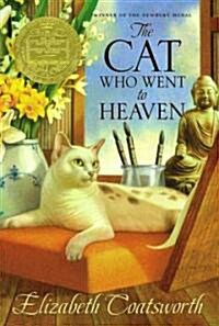 The Cat Who Went to Heaven (Paperback)