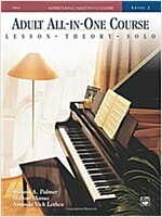Adult All-In-One Piano Course (Paperback, Spiral)