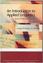 An Introduction to Applied Linguistics : From Practice to Theory (Paperback, 2 Revised edition)