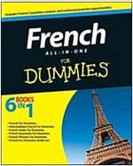 French All-In-One for Dummies, with CD (Paperback)