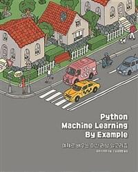 Python machine learning by example : 예제로 배우는 머신 러닝 알고리즘