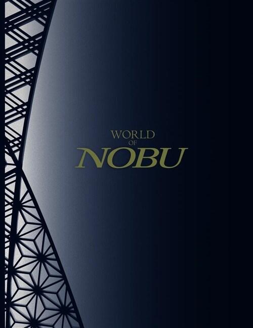 World of Nobu (Hardcover)