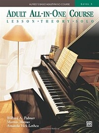 Alfred's Basic Adult All-in-One Piano Course (Paperback, Spiral)