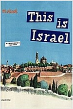 This Is Israel: A Children's Classic (Hardcover)