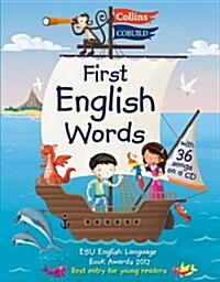 First English Words (Incl. audio CD) : Age 3-7 (Paperback)