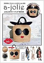 a-jolie ふわふわファ-バッグ BOOK