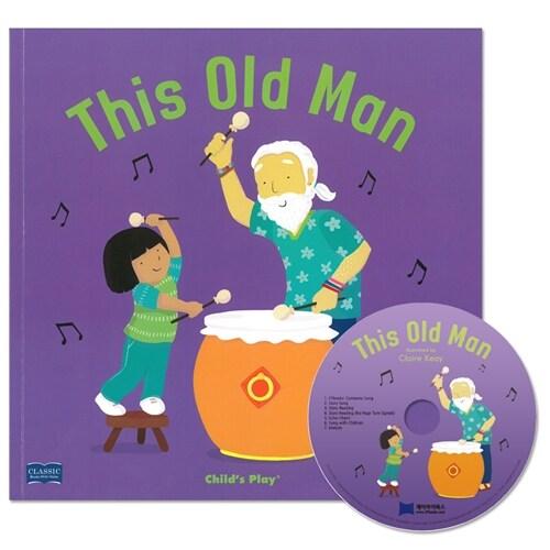 노부영 마더구스 This Old Man (Paperback + CD)