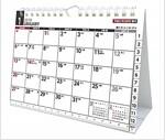 トライエックス 卓上 スケジュ-ル 2019年 祝日訂正シ-ル付き カレンダ- CL-604 壁掛け卓上兼用 14x19cm 書きこみ (オフィス用品)