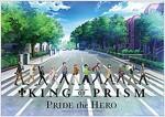 KING OF PRISM -PRIDE the HERO- 2019年 カレンダ- 卓上 CL-146 (オフィス用品)