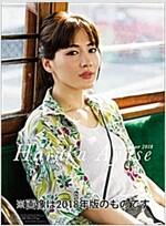 綾瀨はるか 2019年 カレンダ- 壁掛け B2 CL-186 (オフィス用品)