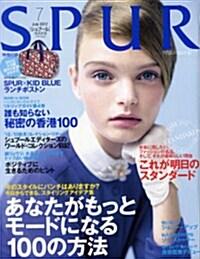 SPUR (シュプ-ル) 2012年 07月號 [雜誌] (月刊, 雜誌)