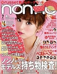 non·no(ノンノ) 2012年 07月號 [雜誌] (月刊, 雜誌)