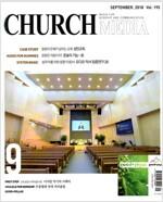 처치미디어 Church Media 2018.9