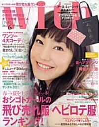 with (ウィズ) 2012年 06月號 [雜誌] (月刊, 雜誌)