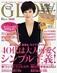 GLOW (グロウ) 2012年 06月號 [雜誌] (月刊, 雜誌)