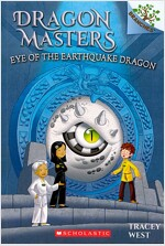 Eye of the Earthquake Dragon (Paperback)