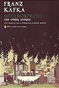 Metamorphosis and Other Stories (Paperback, Deckle Edge)