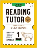 주니어 리딩튜터 Junior Reading Tutor Level 1