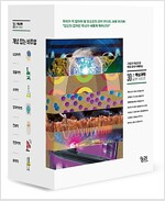 개념 잡는 비주얼 과학책 세트 - 전7권
