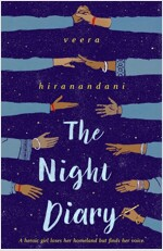 The Night Diary (Paperback, DGS)