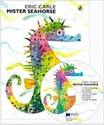 베오영 Mister Seahorse (Paperback & CD) (Paperback + CD)