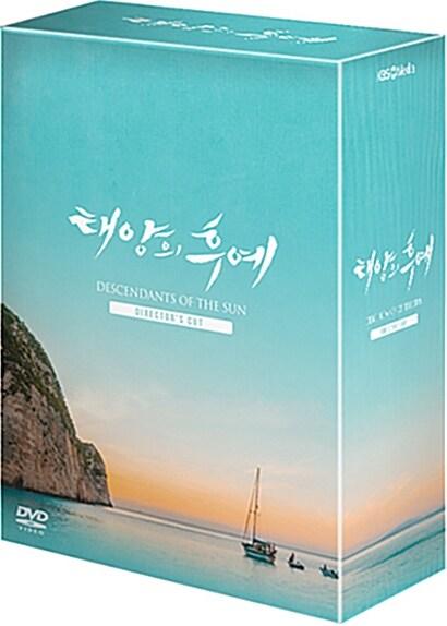 태양의 후예 - 감독판 : 컴팩트판 (14disc)