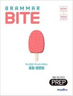 그래머바이트 Grammar Bite : Prep