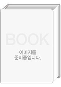 [중고] 월탄 삼국지1 (도원결의편)^