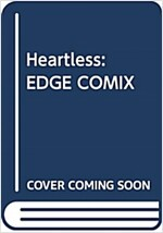 HEARTLESS (EDGE COMIX) (コミック)