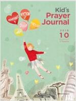 어린이 기도수첩 2018.10 (초등부, 영어판)