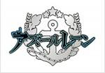 アズ-ルレ-ン First Anniversary Art Collection (大型本)
