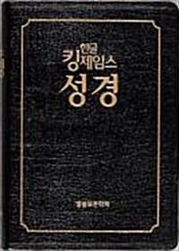 구령자를 위한 성경구절