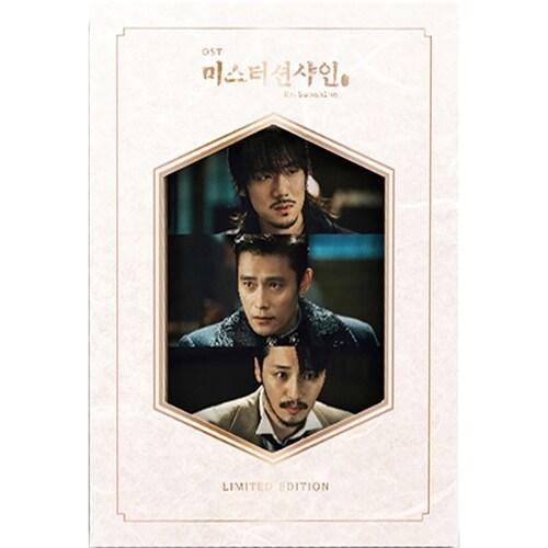 미스터 션샤인 OST LIMITED EDITION 1만장 한정반 애신Ver. [2CD+DVD]