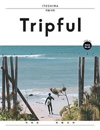 Tripful 트립풀 이토시마