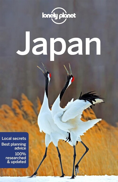 Lonely Planet Japan (Paperback, 16)