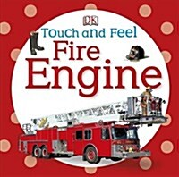 Fire Engine (Hardcover)