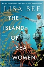 Island of Sea Women (Paperback)