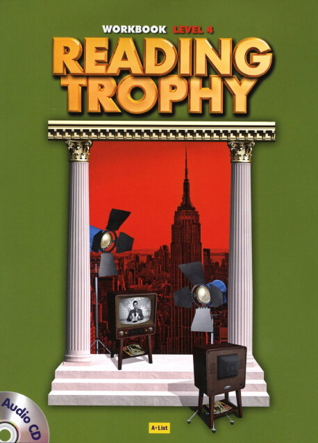 Reading Trophy 4 : Work Book