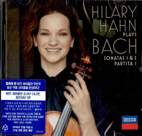 바흐: 무반주 바이올린 소나타 1, 2번 & 파르티타 1번