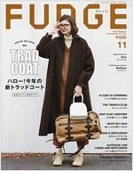 FUDGE(ファッジ) 2018年 11月號 [雜誌]