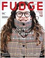 FUDGE(ファッジ) 2018年 12月號 [雜誌]