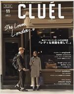 CLUEL(クル-エル) 2018年 11 月號 [雜誌]
