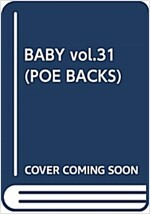 BABY vol.31 (POE BACKS) (コミック)