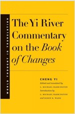 The Yi River Commentary on the Book of Changes (Hardcover)